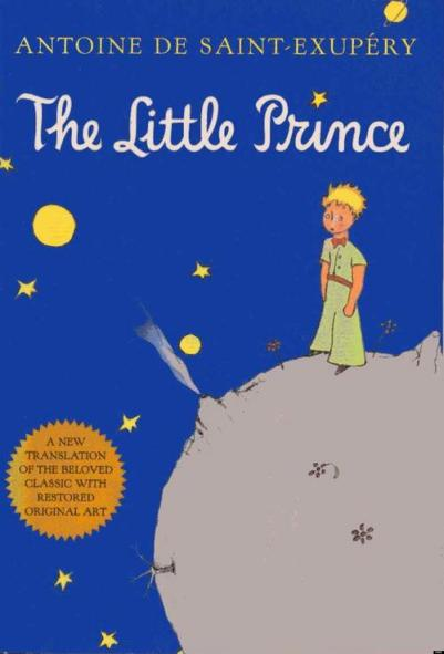 o-little-prince-anniversary-edition-facebook